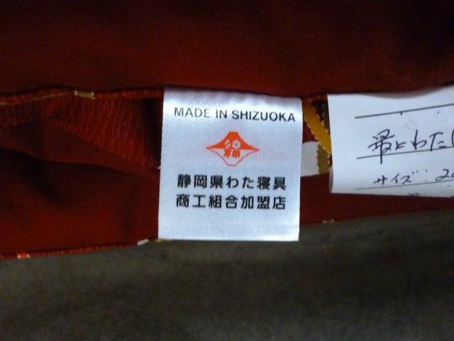 静岡タグ2