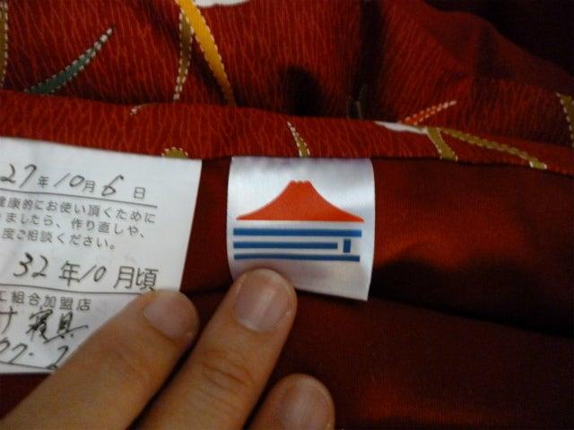 静岡タグ1