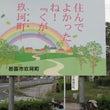 【東風プロ】14日目…