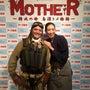 mother東京公演…