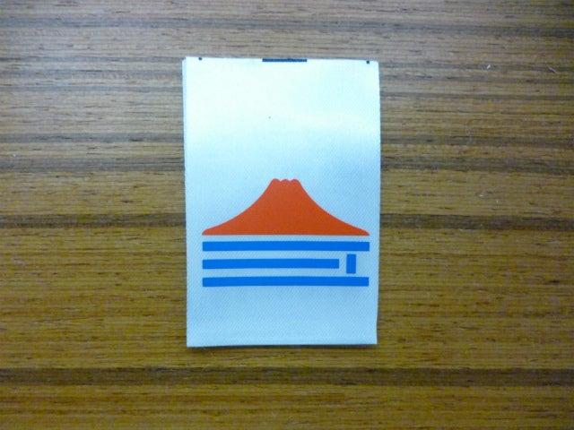 静岡タグ3