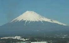 想像してた富士山