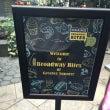 Broadway B…