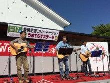 09_県北フォークソング倶楽部(広島県)