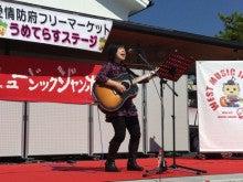 05_MIYUW(山口県)