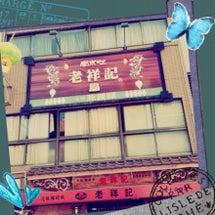 三宮〜元町で満喫!
