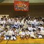 第56回 札幌市民体…