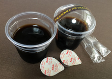 豆っ珈のコーヒーゼリー