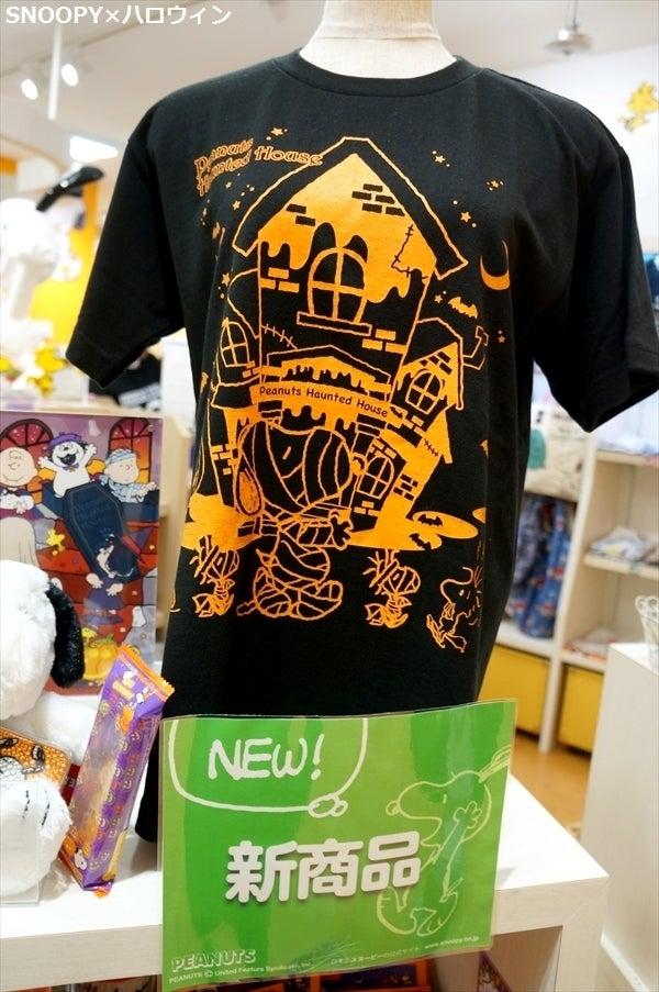 スヌーピータウンオリジナルのハロウィンTシャツ