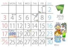 2016年7月カレンダー
