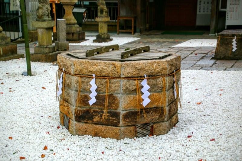 【大阪】石切剱箭神社のステキな新作【御朱印帳】&【御朱印】