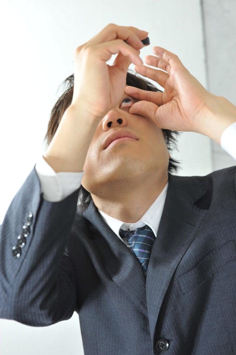 目薬 肩こり アロマギフト 疲れ