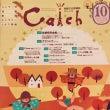 Catch10月号