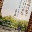 本を出版&ブログのお…