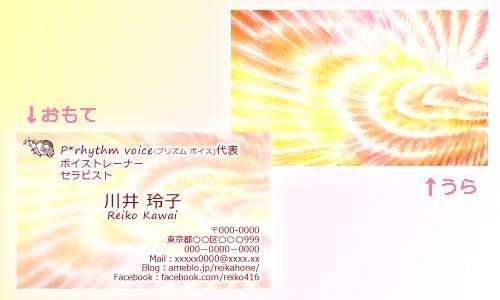 名刺&アートsampleRK