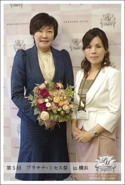 安倍昭恵夫人と(社)プラチナミセス・ジャパン