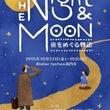 「THE Night…
