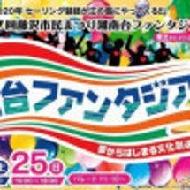今年最後のパレード☆…