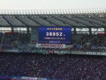 38000人入った