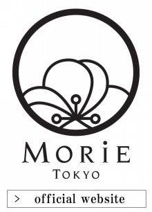 日本の布のうつくしさを、世界に伝える服 morie-tokyo