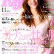 ファッション雑誌 R…