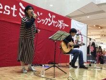 06_MaMe(広島県)