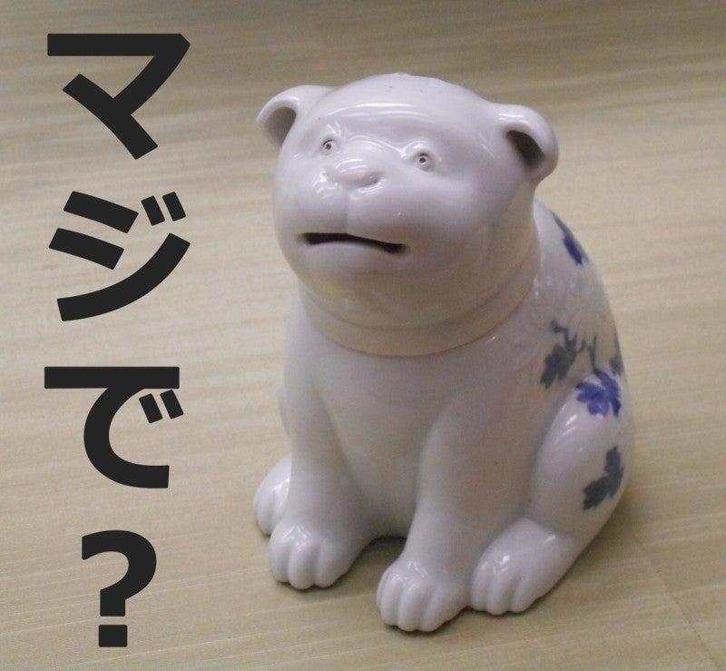 平戸焼(東京国立博物館所蔵)