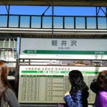 軽井沢が素敵なわけ