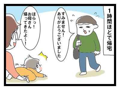 《鼻血に注意》1歳赤ちゃんの激カワ仕草に、母ちゃんが完全にやられてしまうまとめの画像21