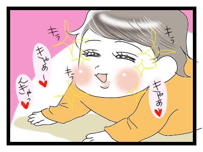 《鼻血に注意》1歳赤ちゃんの激カワ仕草に、母ちゃんが完全にやられてしまうまとめの画像22
