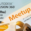 Fusion360 …