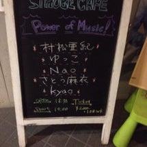北参道ストロボカフェ