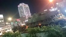 大分 戦車