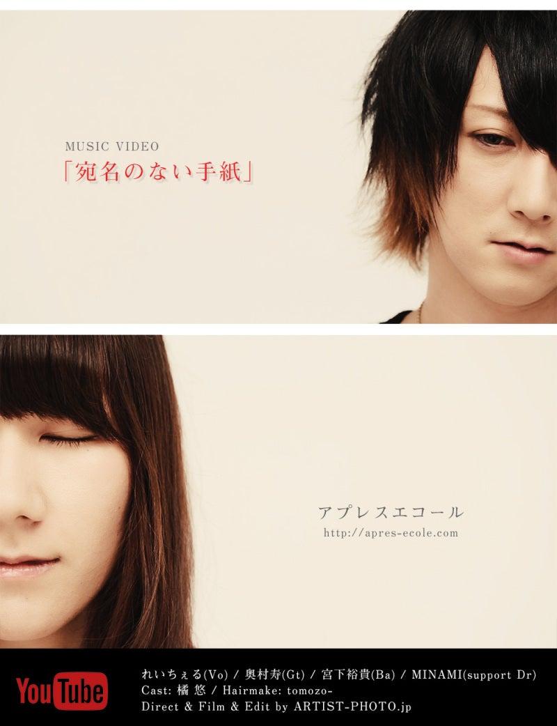 PV / MV撮影のARTIST-PHOTO.jp
