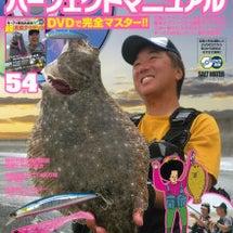 堀田光哉 ヒラメ釣り…