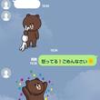 【麻雀】内間祐海プロ…