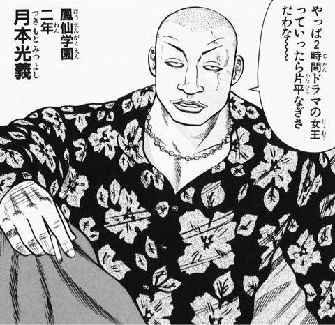 「長男・次男・三男」彼氏にする ... - TABI LABO