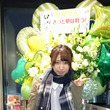 HAPPY少女♪『佐…