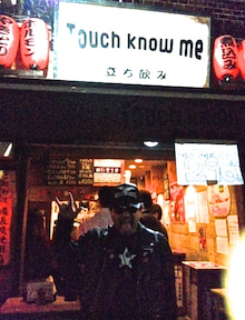 Let Me Touch(加工2)