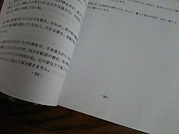 93ページ