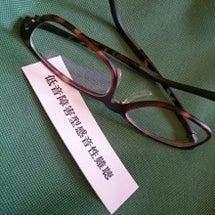 漢字たくさん。メニエ…