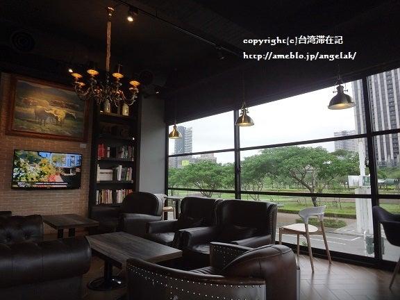 台湾高雄のアートなコーヒーショップEagle
