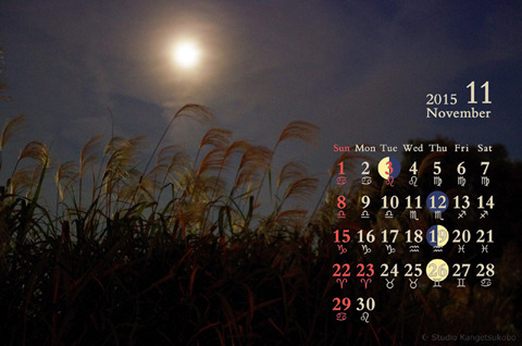 Calendar1511_480x318