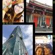 台湾旅行 ♫