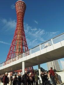 神戸港にて