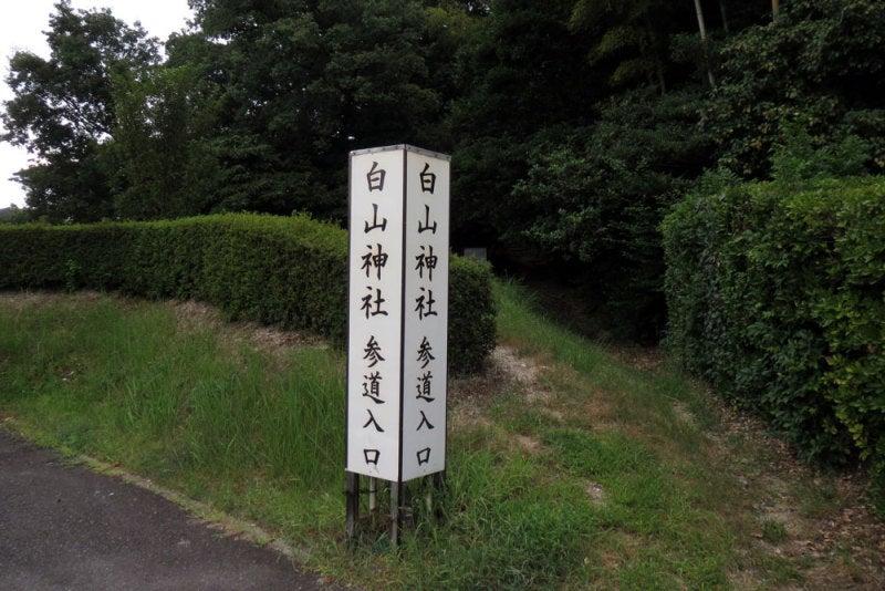 大草城(小牧)/①駐車場