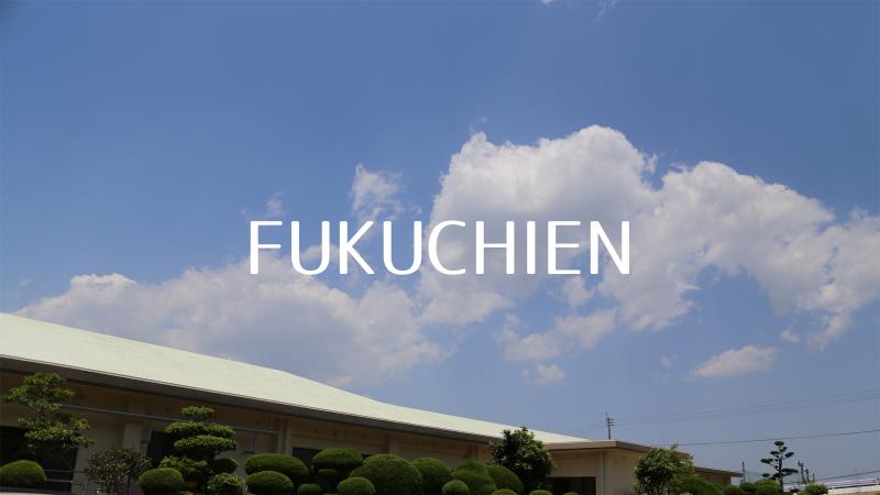 FUKUCHIEN