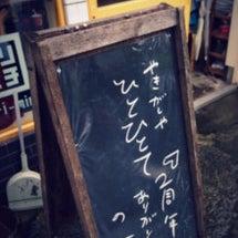 月刊彰子①