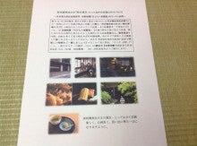 IMG_4438.JPG.jpg