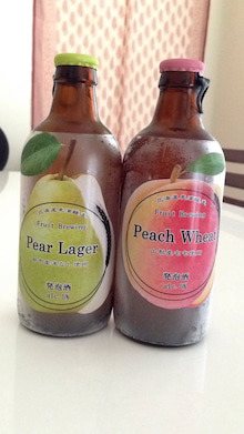 北海道ビールのフルーツビール